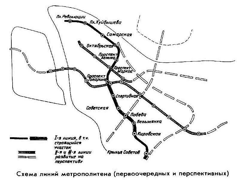 Схема первого проекта Самарского метрополитена 1980 года.