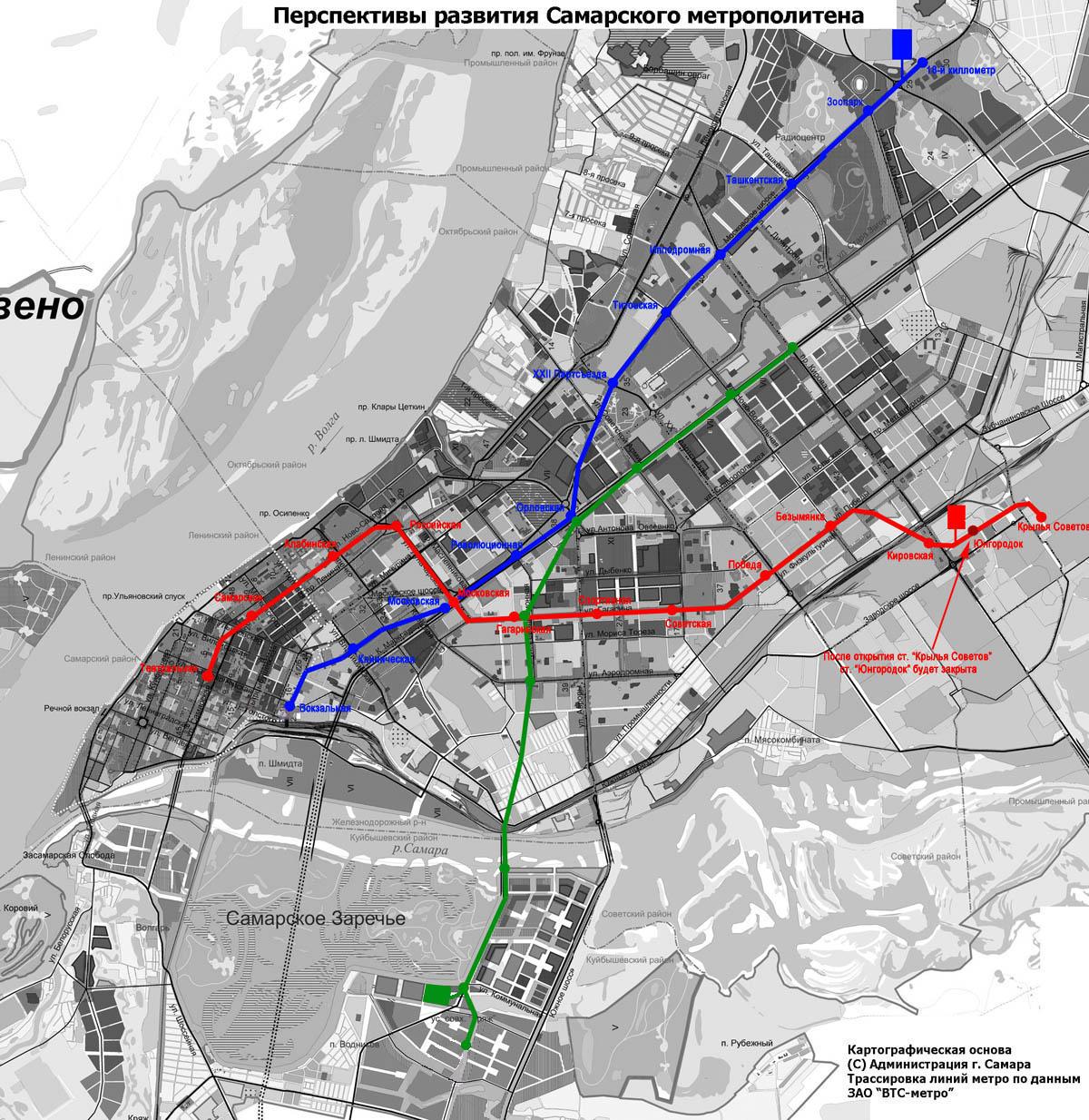 схема казанского метрополитена в перспективе
